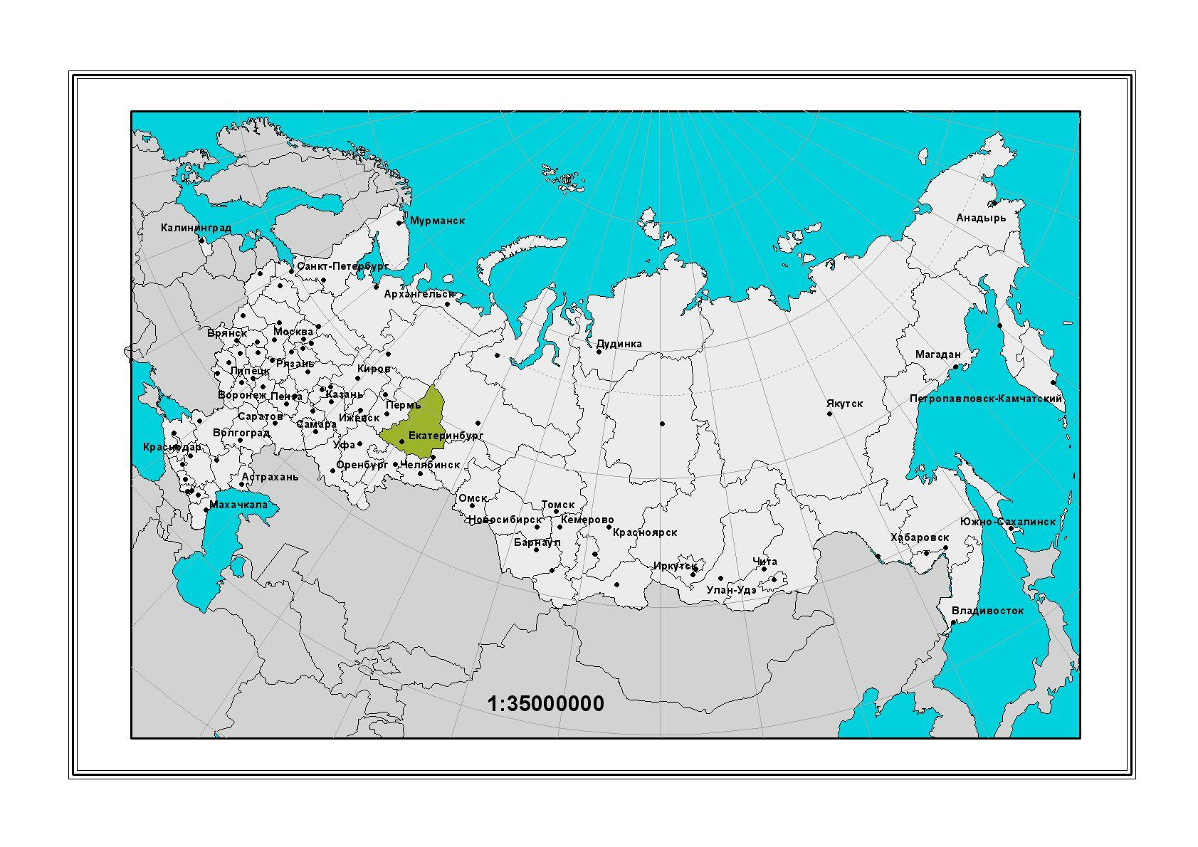 знакомства свердловская область сысердский район